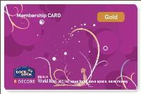 Thẻ VIP - thẻ khuyến mãi VC2